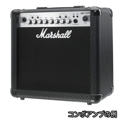 マーシャルのコンボアンプmg-15