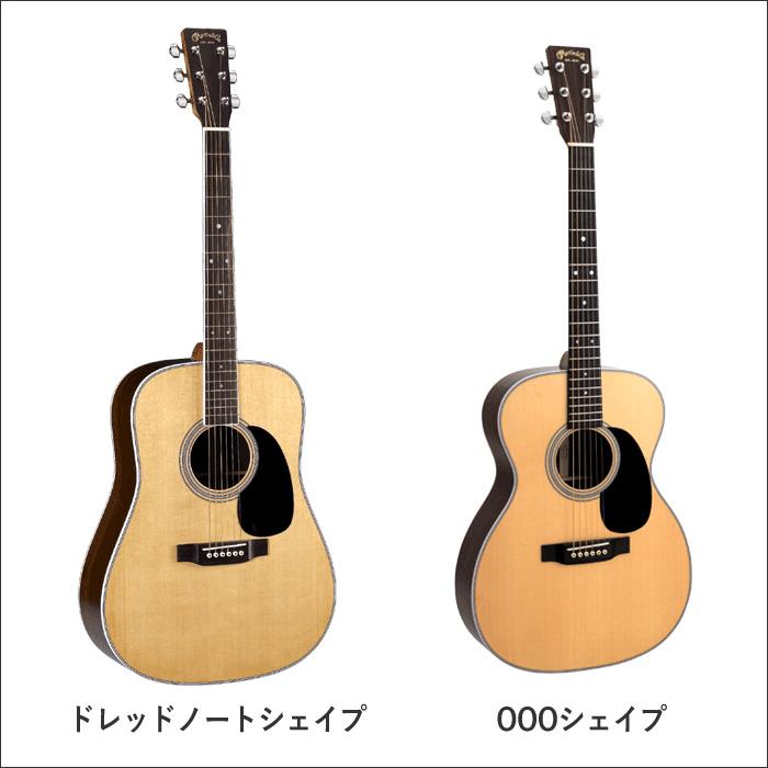 Martinのアコースティックギター_ドレッドノートと000